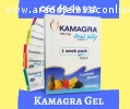 Kamagra Gel Novi Sad - 065 6399 332