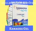 Kamagra oral jelly - Beograd - 065 6399 332